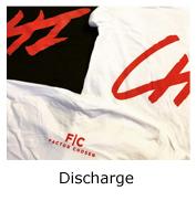 discharge pics